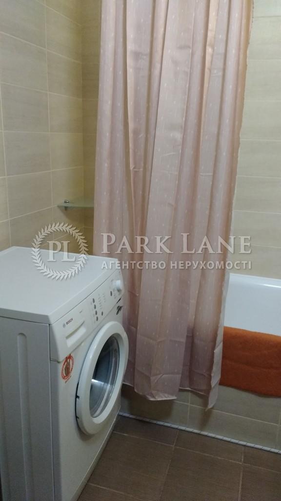 Квартира ул. Депутатская, 23а, Киев, R-36963 - Фото 5