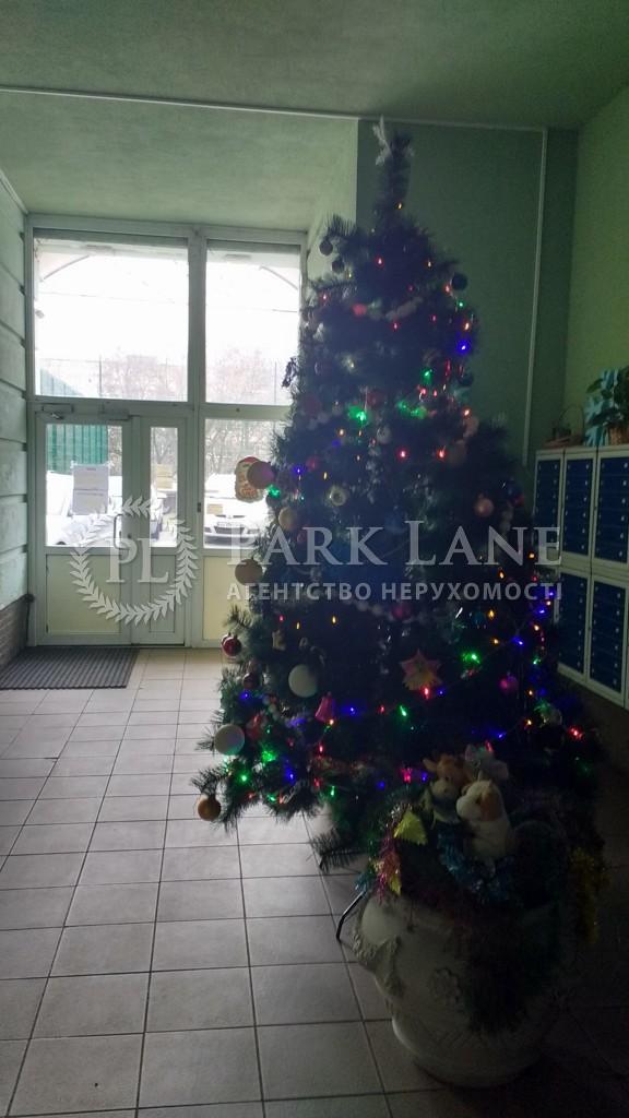 Квартира ул. Депутатская, 23а, Киев, R-36963 - Фото 6