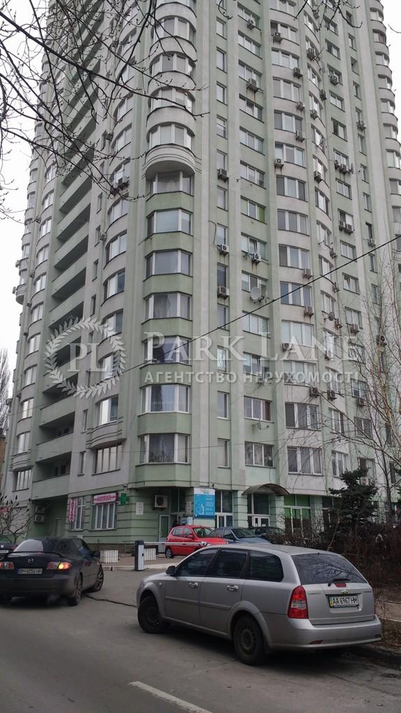Квартира ул. Депутатская, 23а, Киев, R-36963 - Фото 7