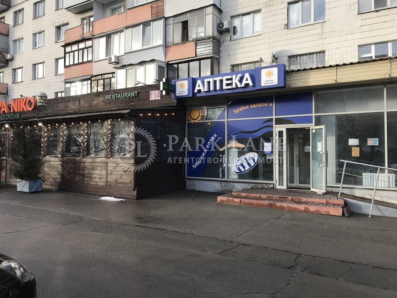 Магазин, Голосеевский проспект (40-летия Октября просп.), Киев, R-36973 - Фото 3