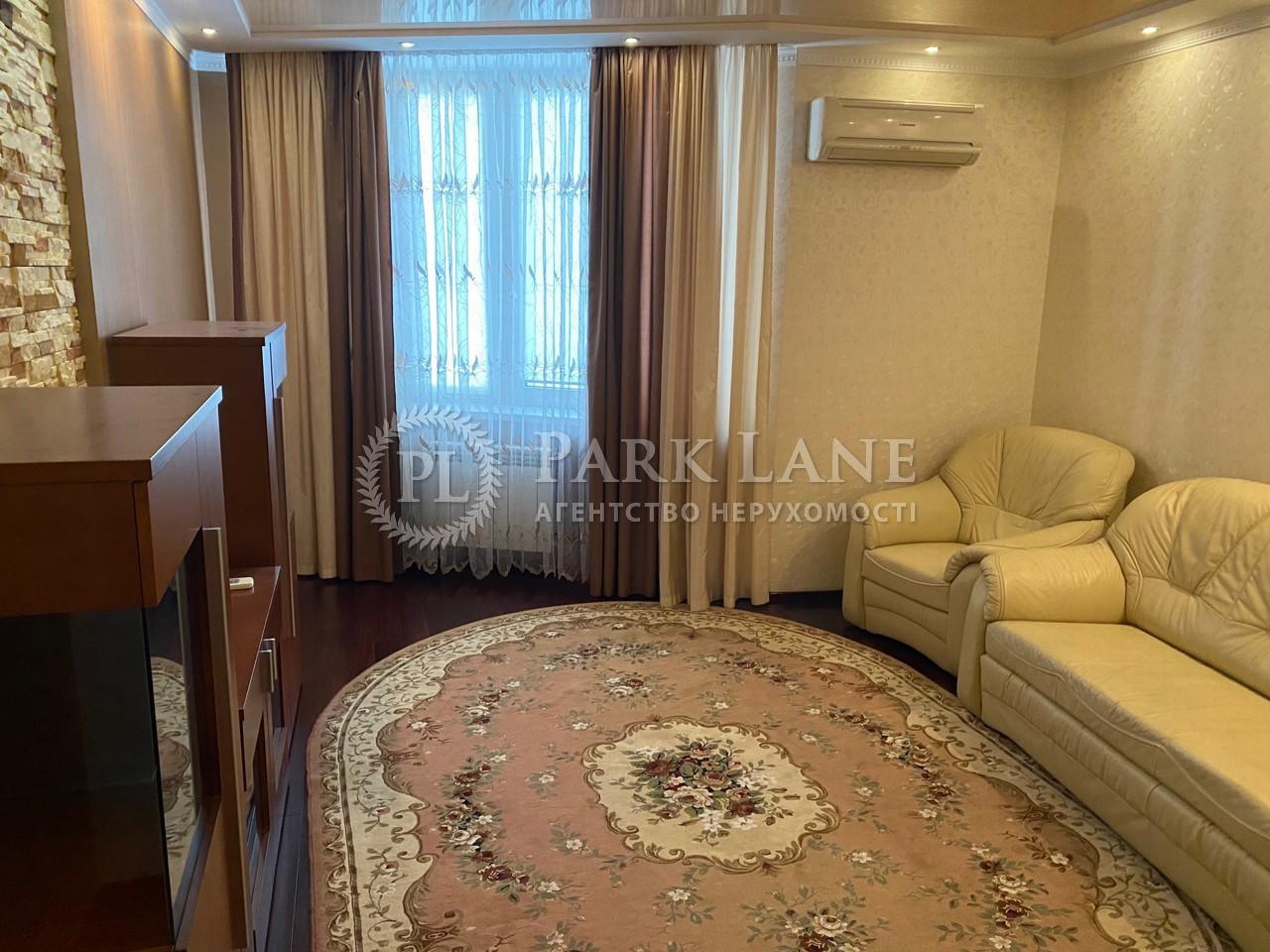 Квартира ул. Днепровская наб., 25, Киев, Z-735480 - Фото 2