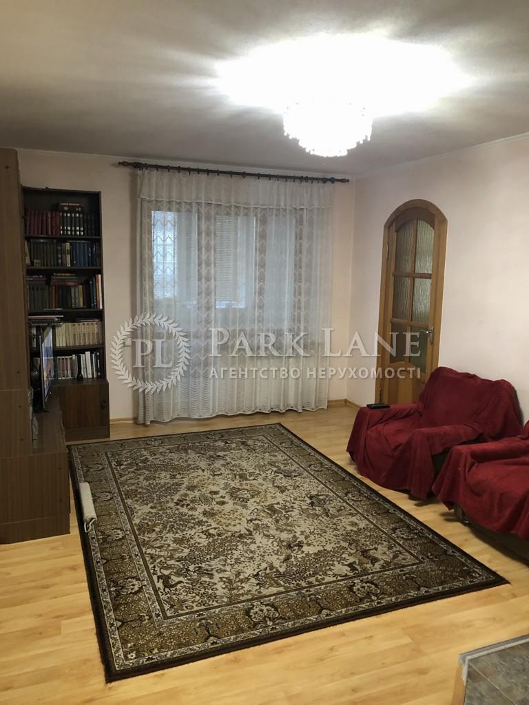 Квартира ул. Тимошенко Маршала, 13а, Киев, L-28158 - Фото 3
