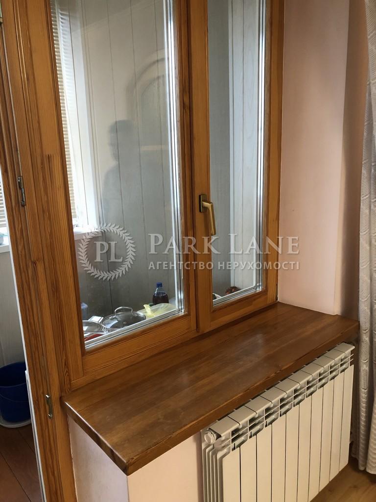 Квартира ул. Тимошенко Маршала, 13а, Киев, L-28158 - Фото 10
