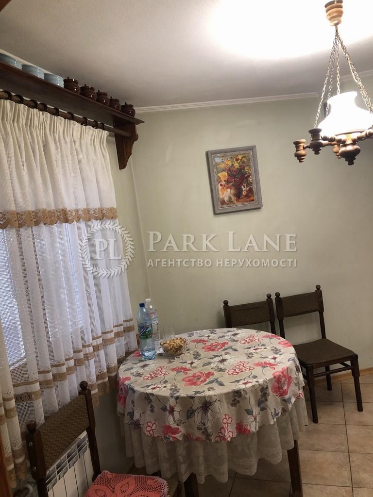 Квартира ул. Тимошенко Маршала, 13а, Киев, L-28158 - Фото 8