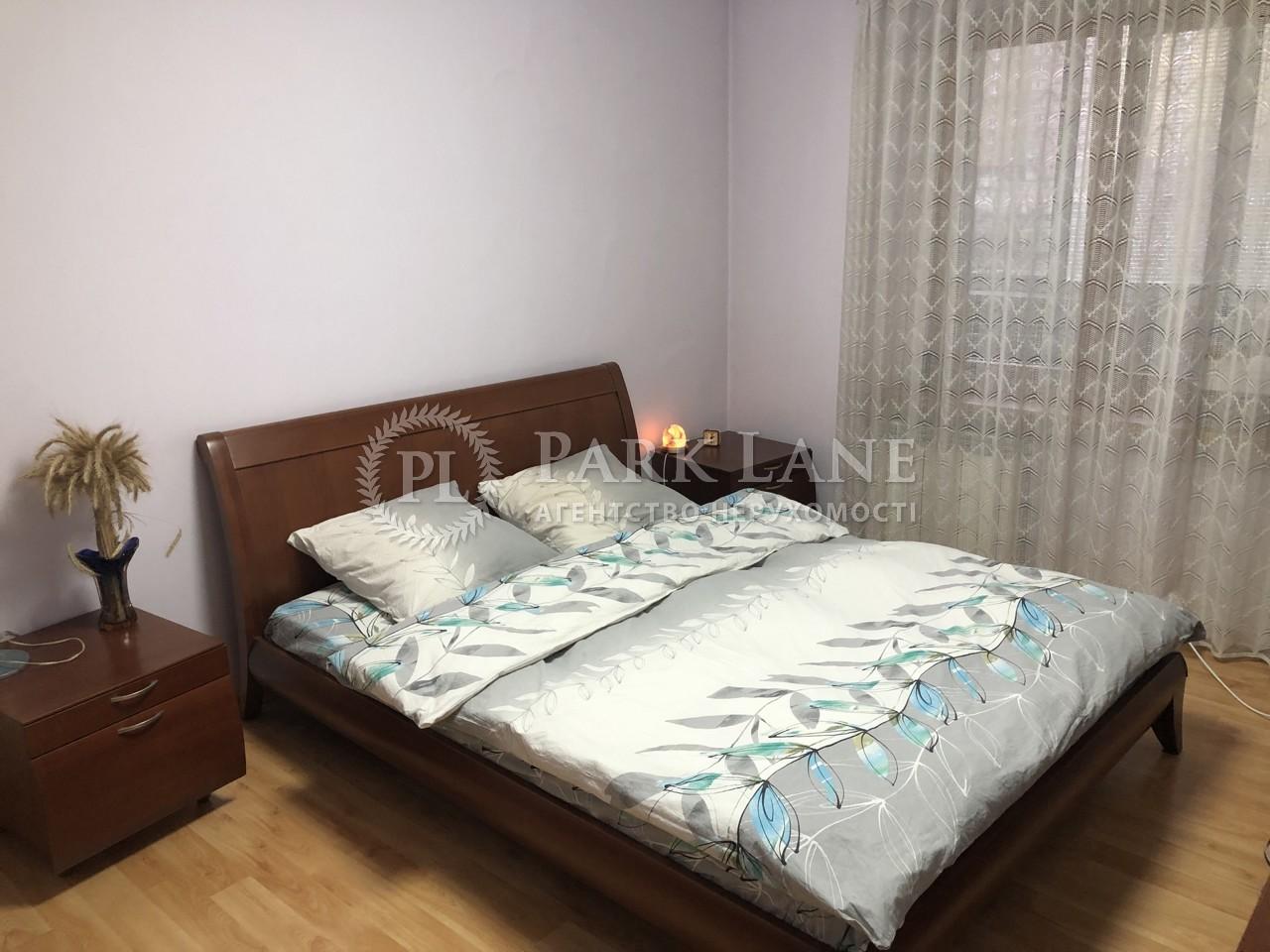 Квартира ул. Тимошенко Маршала, 13а, Киев, L-28158 - Фото 5
