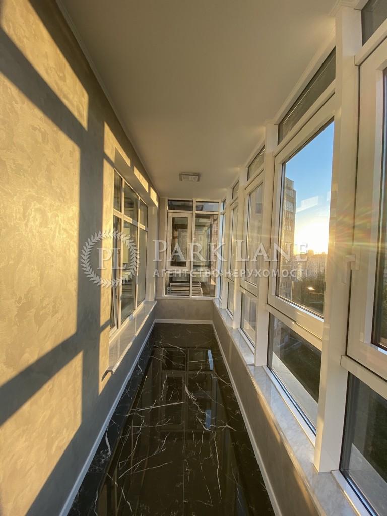 Квартира Леси Украинки бульв., 7в, Киев, R-36941 - Фото 18