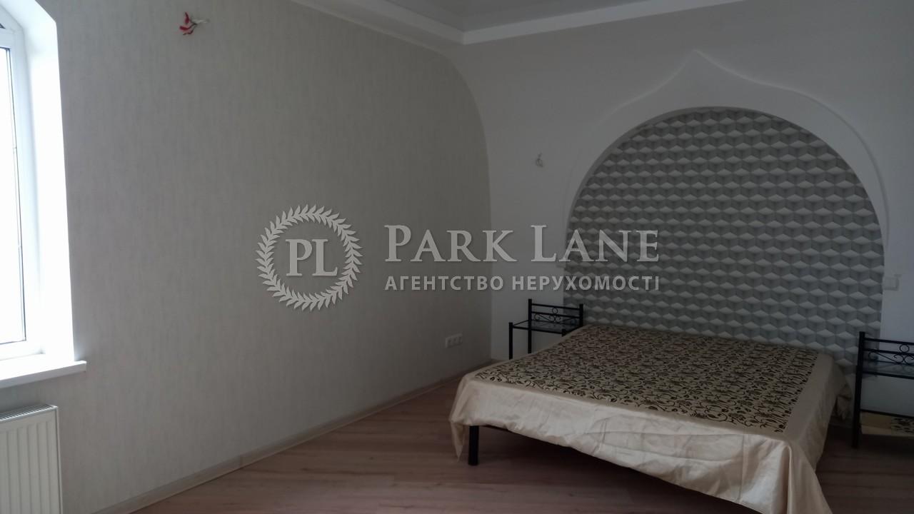 Будинок Юрівка (Києво-Святошинський), R-36887 - Фото 7