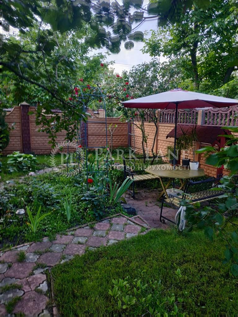 Будинок вул. Садова (Святошинський), Київ, B-101909 - Фото 32