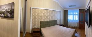 Будинок R-37000, Вишеньки - Фото 11
