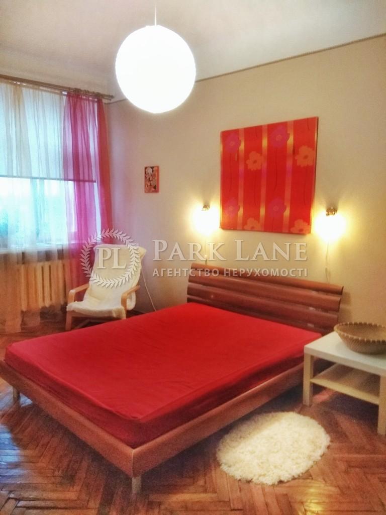 Квартира Гуцала Евгения пер. (Кутузова пер.), 3, Киев, R-37004 - Фото 5