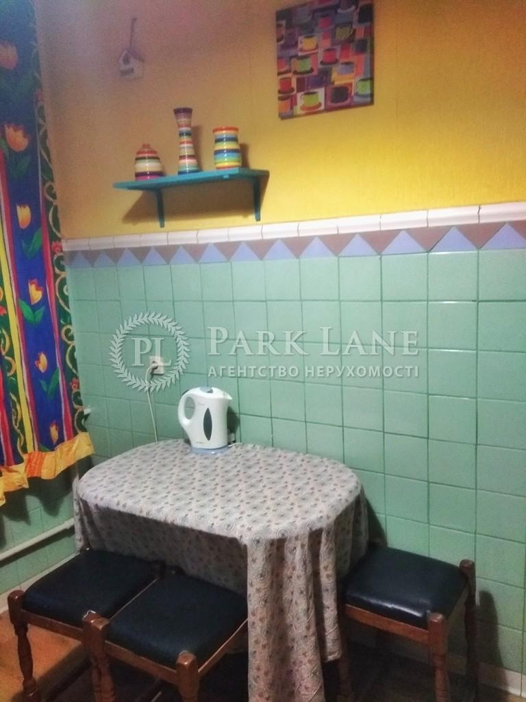 Квартира Гуцала Евгения пер. (Кутузова пер.), 3, Киев, R-37004 - Фото 12