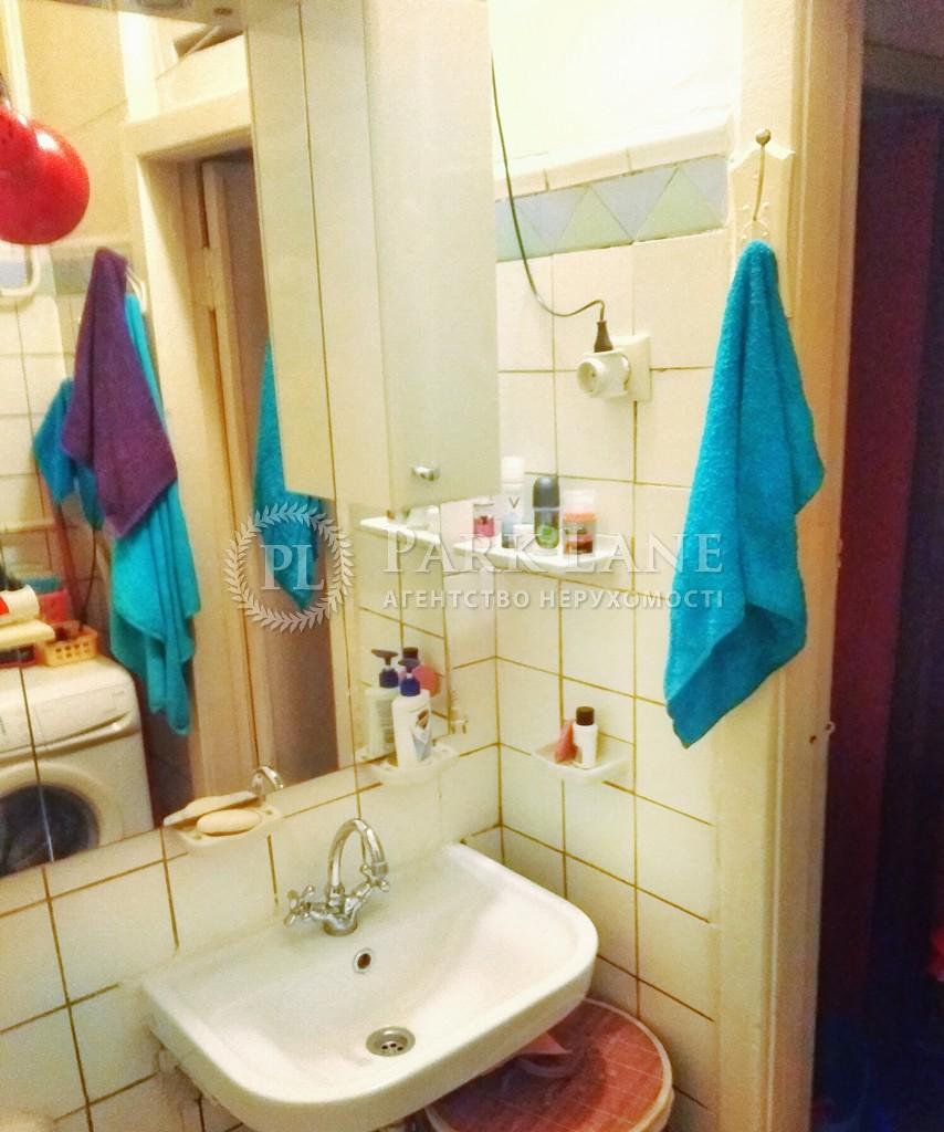 Квартира Гуцала Евгения пер. (Кутузова пер.), 3, Киев, R-37004 - Фото 14