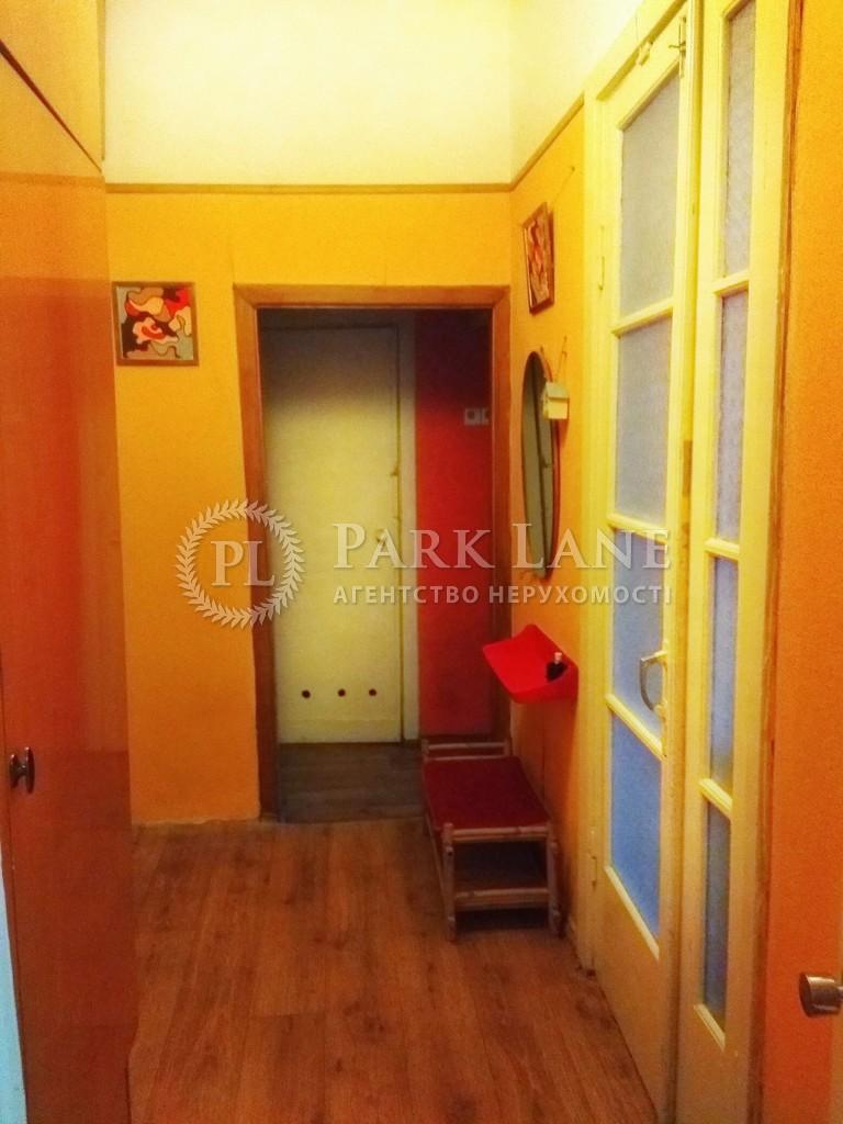 Квартира Гуцала Евгения пер. (Кутузова пер.), 3, Киев, R-37004 - Фото 15
