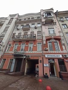 Квартира Z-733048, Владимирская, 81, Киев - Фото 5