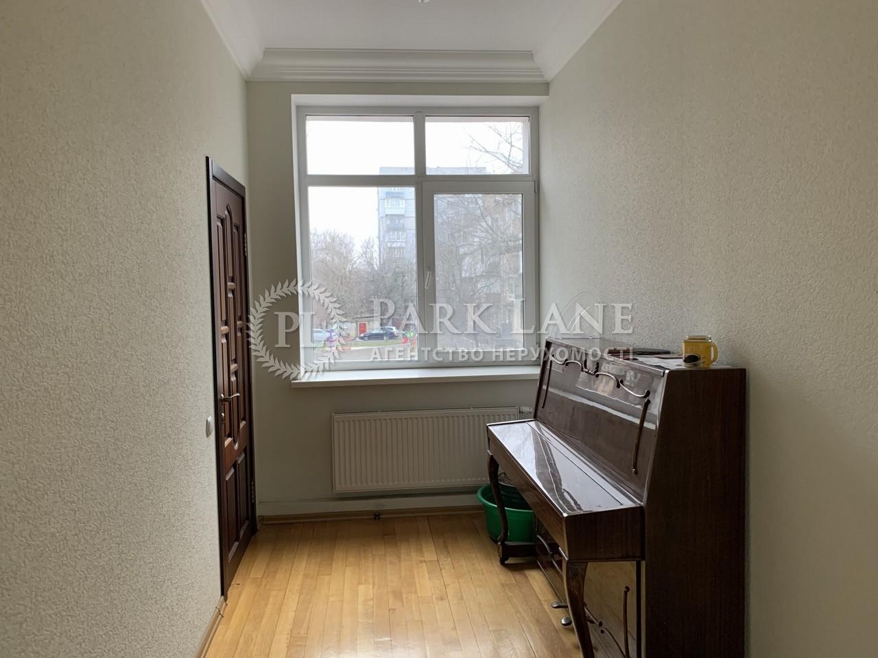 Офіс, B-101928, Коломийський пров., Київ - Фото 9