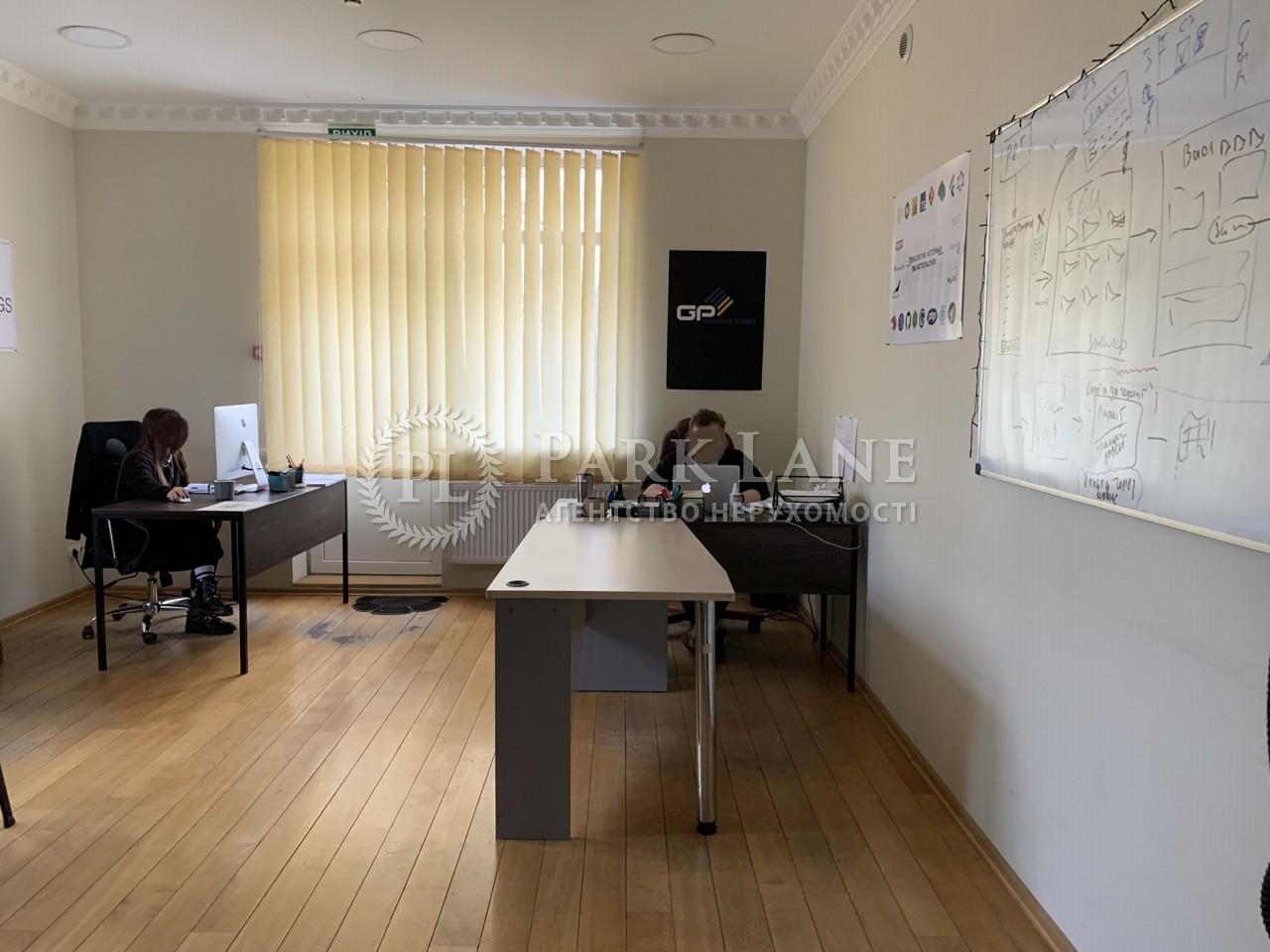 Офіс, B-101928, Коломийський пров., Київ - Фото 6