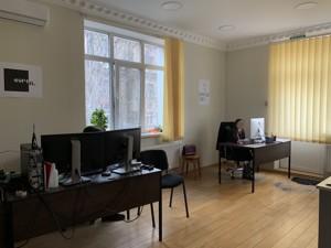 Офіс, B-101928, Коломийський пров., Київ - Фото 5