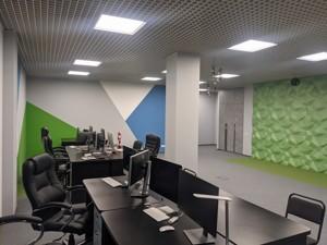 Бізнес-центр, B-101934, Верхній Вал, Київ - Фото 5