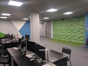 Бізнес-центр, B-101934, Верхній Вал, Київ - Фото 6
