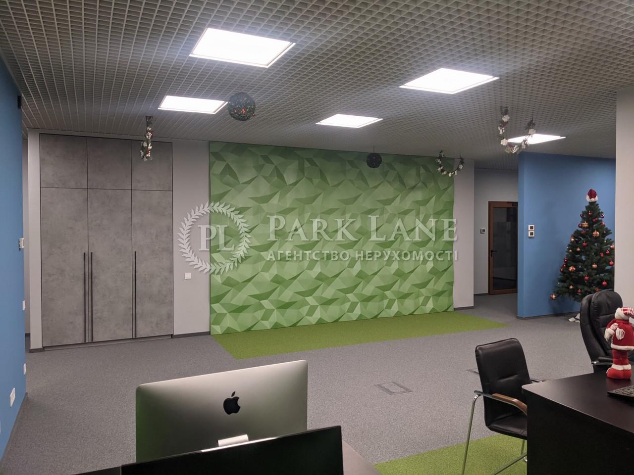 Бізнес-центр, B-101934, Верхній Вал, Київ - Фото 8