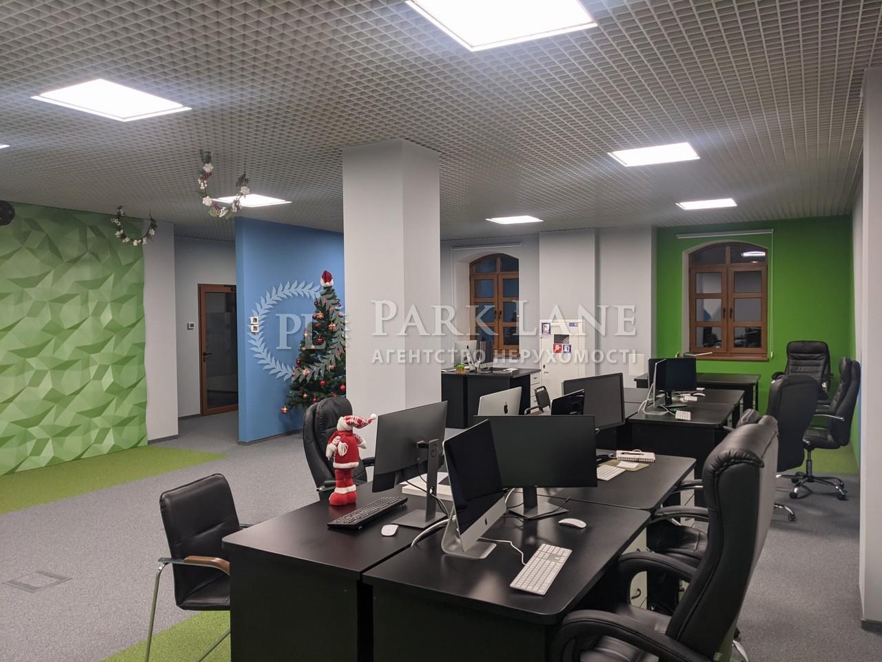 Бізнес-центр, B-101934, Верхній Вал, Київ - Фото 9