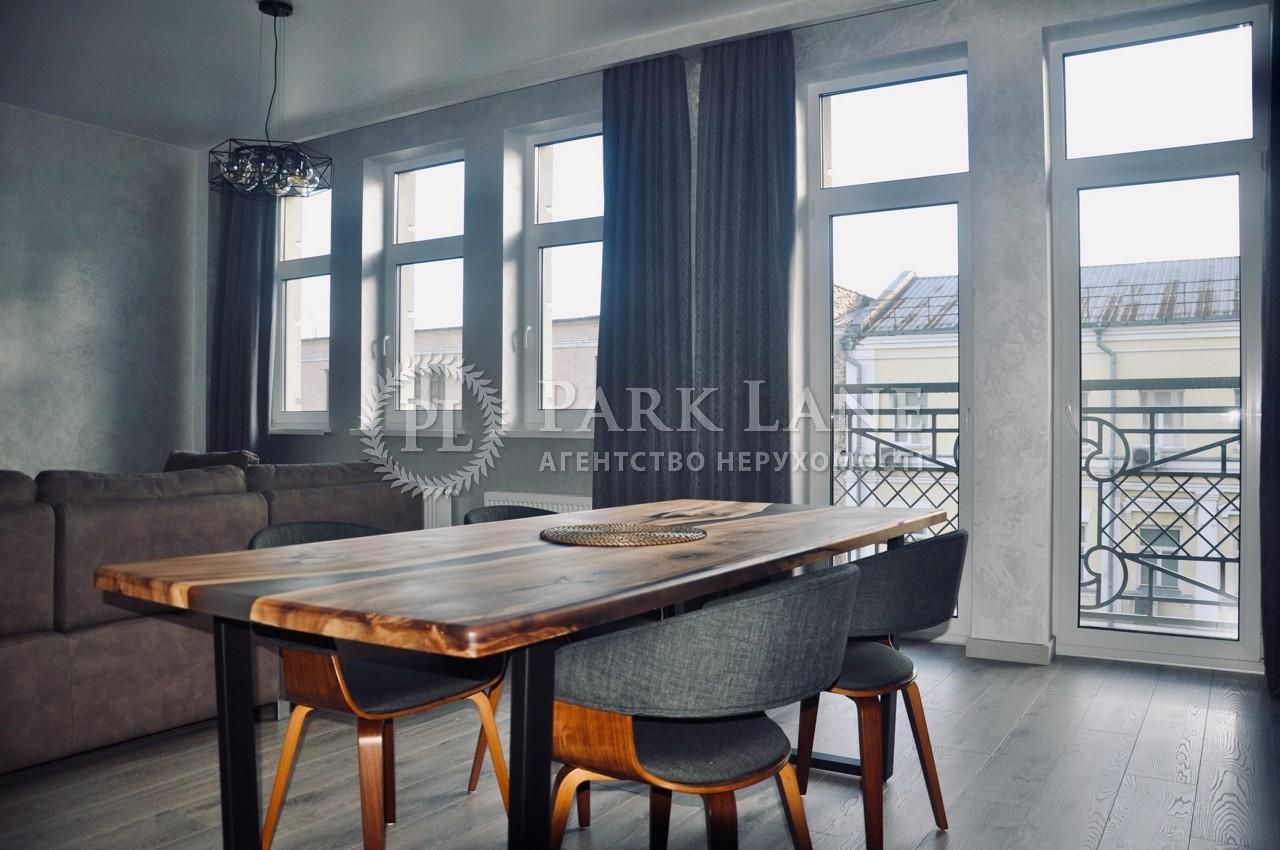 Квартира ул. Спасская, 35, Киев, R-37022 - Фото 9