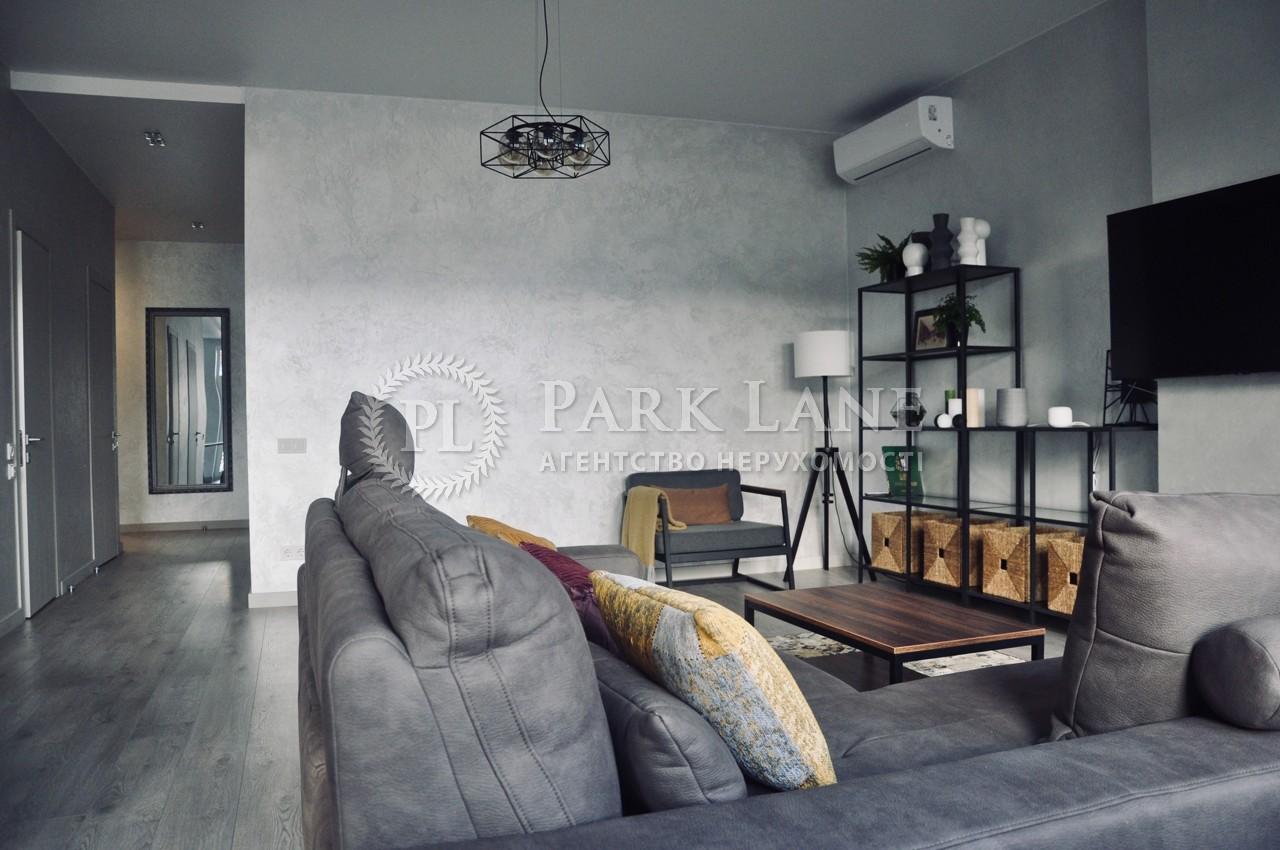 Квартира ул. Спасская, 35, Киев, R-37022 - Фото 7