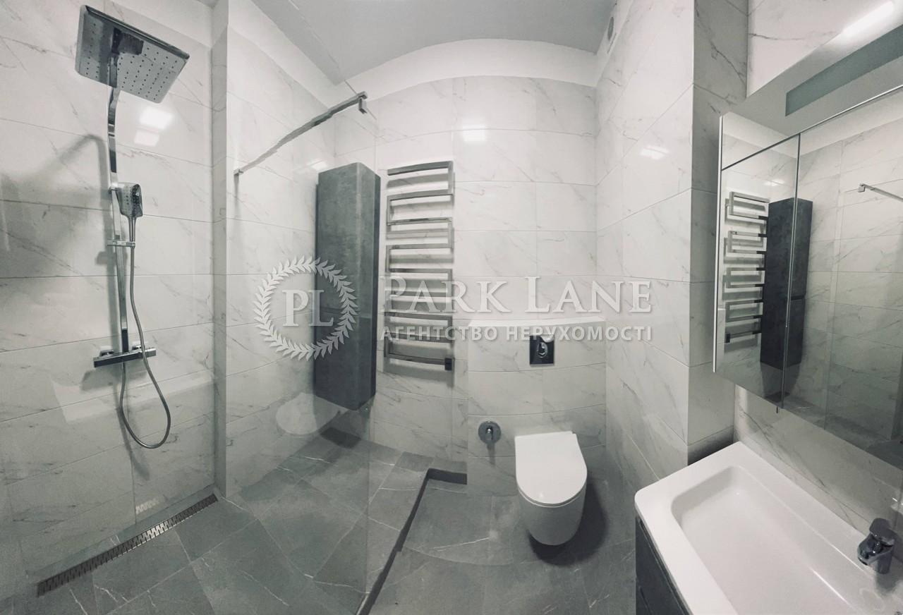 Квартира ул. Спасская, 35, Киев, R-37022 - Фото 12