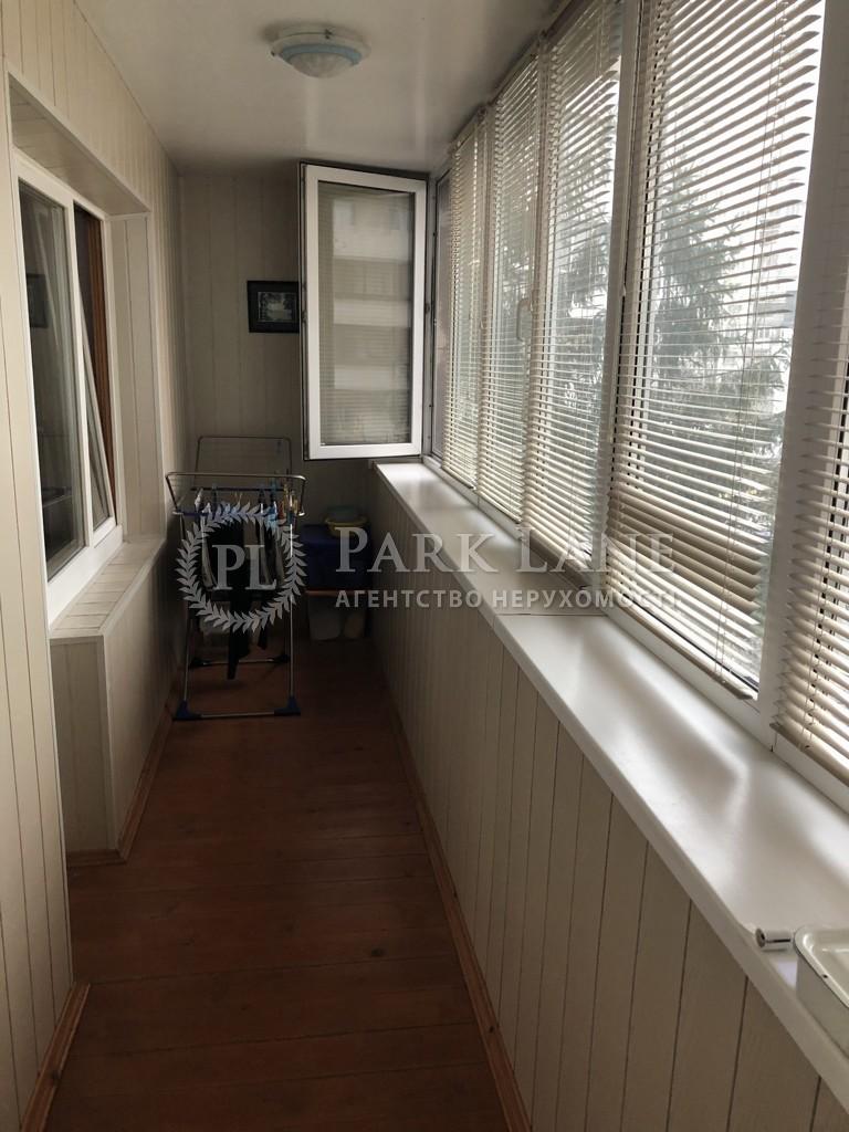 Квартира ул. Тимошенко Маршала, 13а, Киев, L-28167 - Фото 12