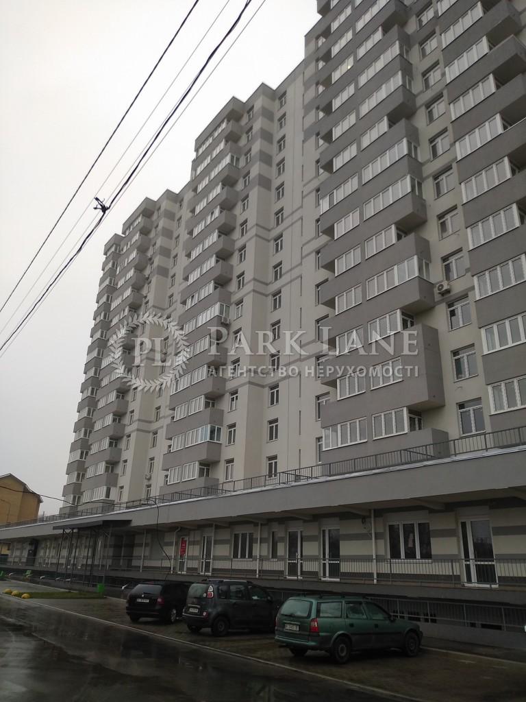 Квартира ул. Набережная, 6ж, Вышгород, L-28176 - Фото 1