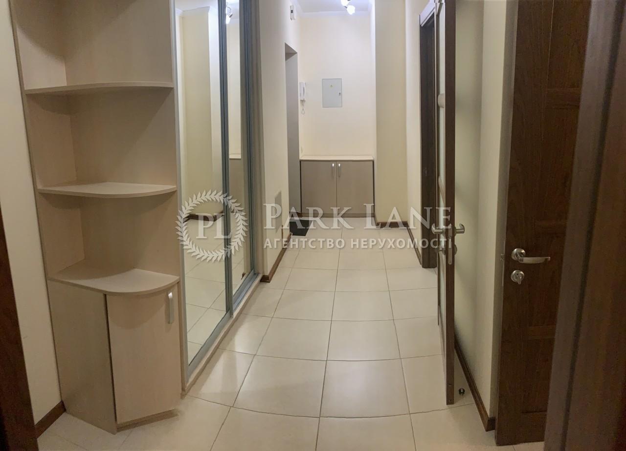 Квартира ул. Дегтяревская, 25а, Киев, Z-733219 - Фото 7