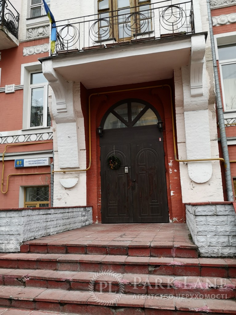 Квартира Z-733048, Владимирская, 81, Киев - Фото 7