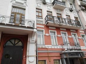 Квартира Z-733048, Владимирская, 81, Киев - Фото 8