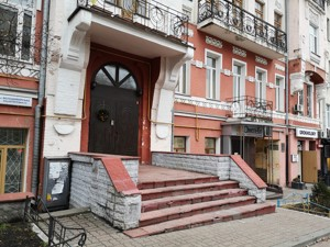 Квартира Z-733048, Владимирская, 81, Киев - Фото 9