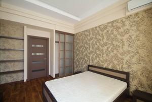 Квартира I-32239, Антоновича (Горького), 9, Киев - Фото 11