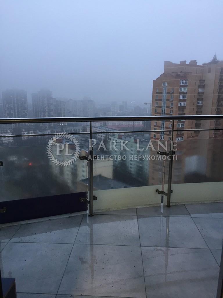 Квартира Лабораторный пер., 7, Киев, I-32243 - Фото 11