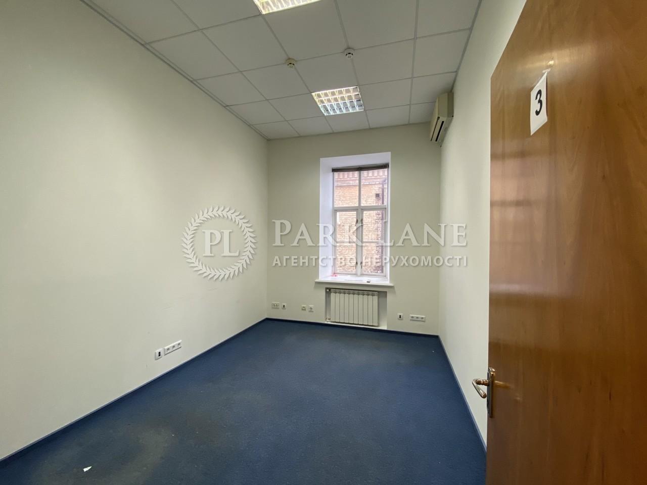 Офис, ул. Хмельницкого Богдана, Киев, B-100306 - Фото 5