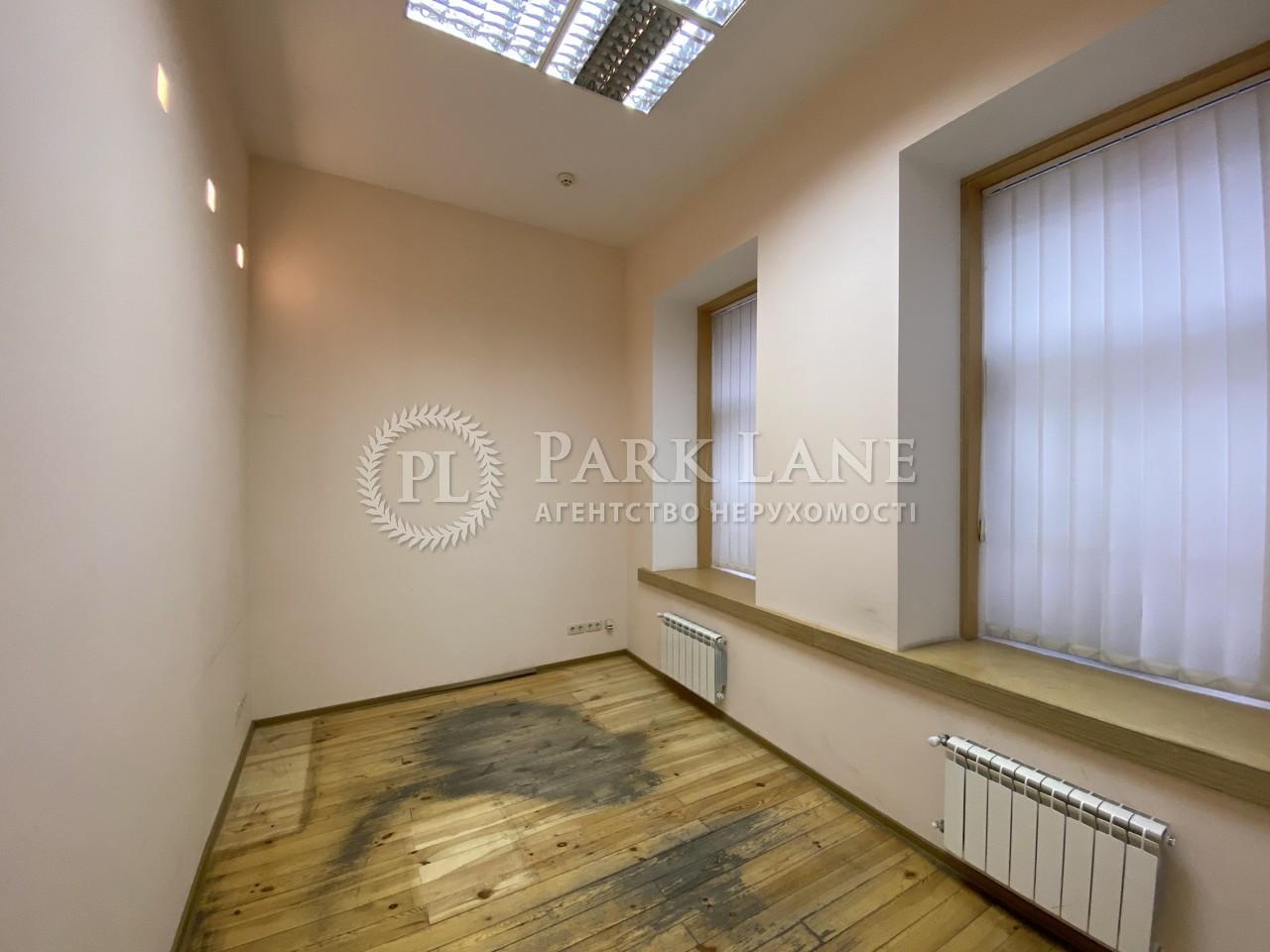 Офис, ул. Хмельницкого Богдана, Киев, B-100305 - Фото 3