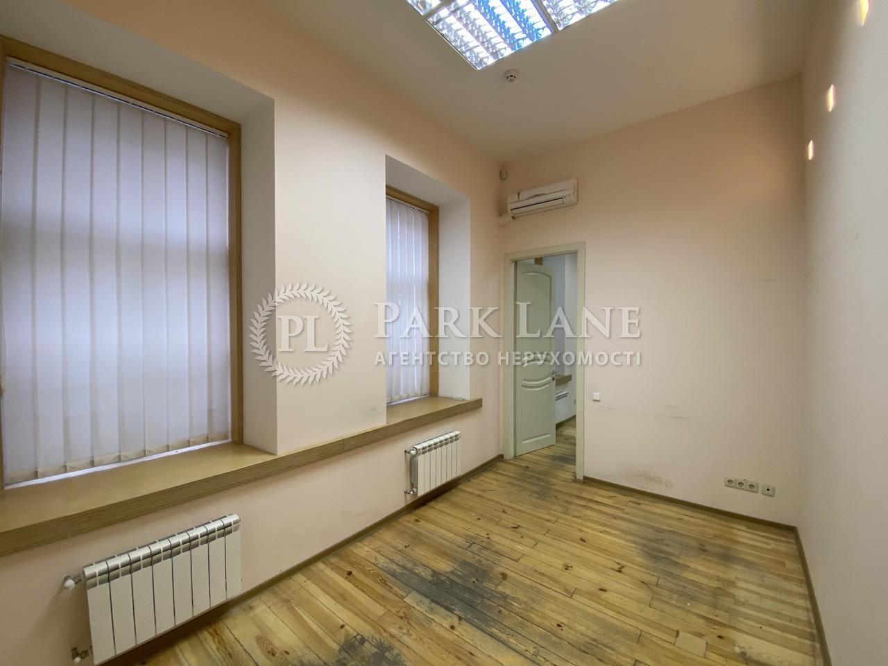 Офис, ул. Хмельницкого Богдана, Киев, B-100305 - Фото 4