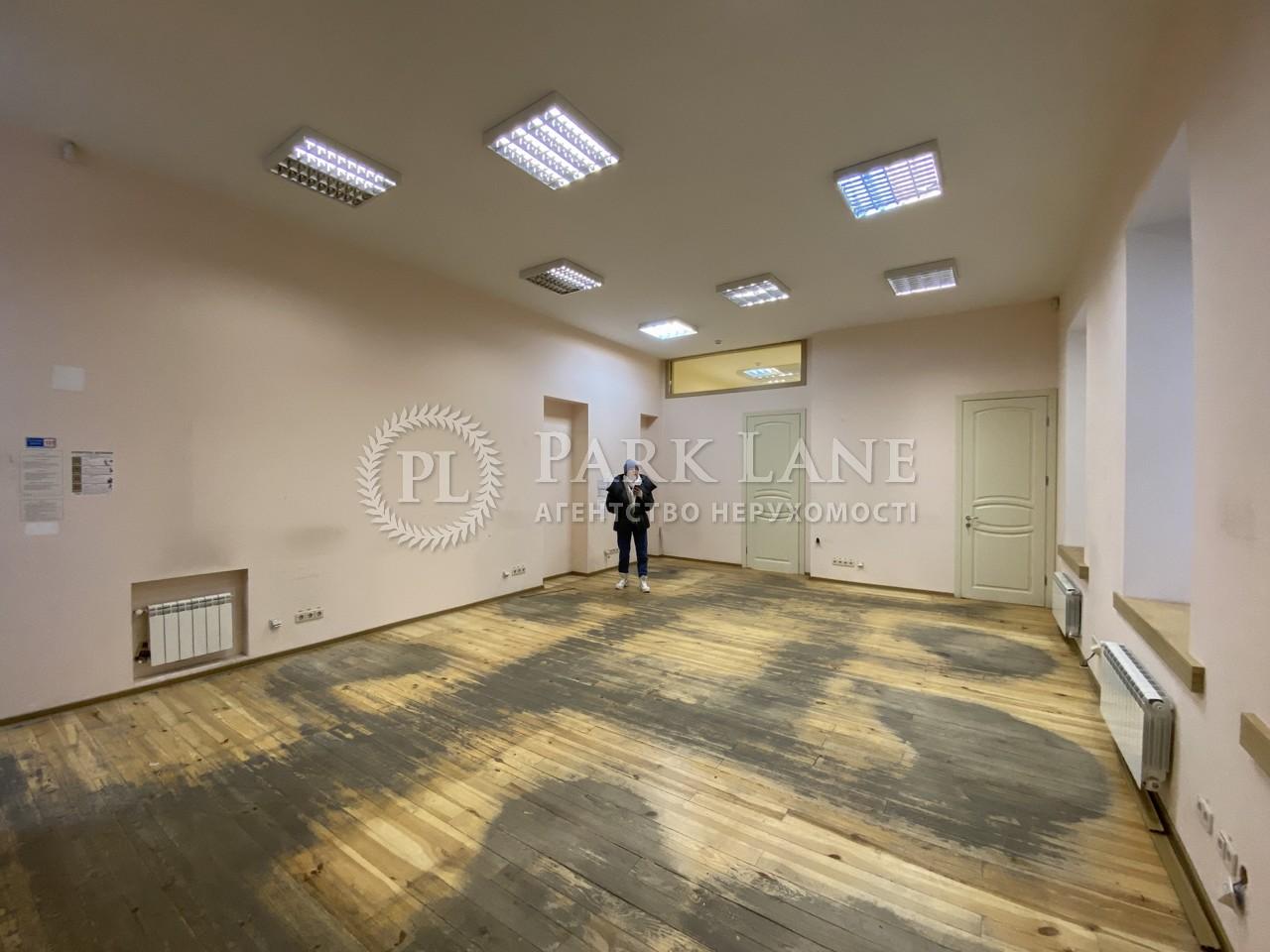Офис, ул. Хмельницкого Богдана, Киев, B-100305 - Фото 5