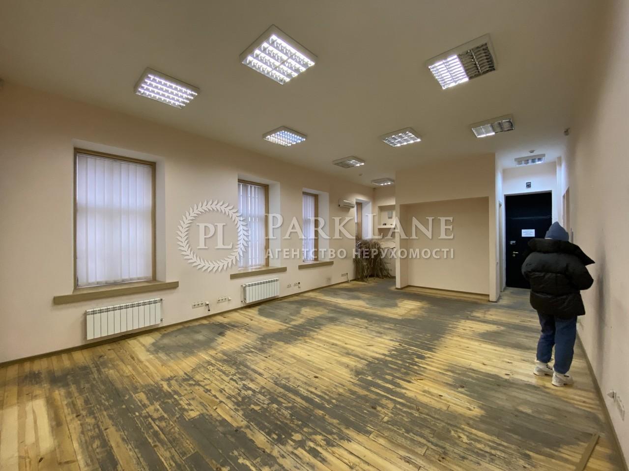 Офис, ул. Хмельницкого Богдана, Киев, B-100305 - Фото 6