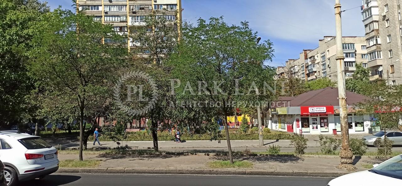 Квартира Z-728604, Голосеевский проспект (40-летия Октября просп.), 108/2, Киев - Фото 12