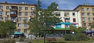 Квартира Z-728604, Голосеевский проспект (40-летия Октября просп.), 108/2, Киев - Фото 13