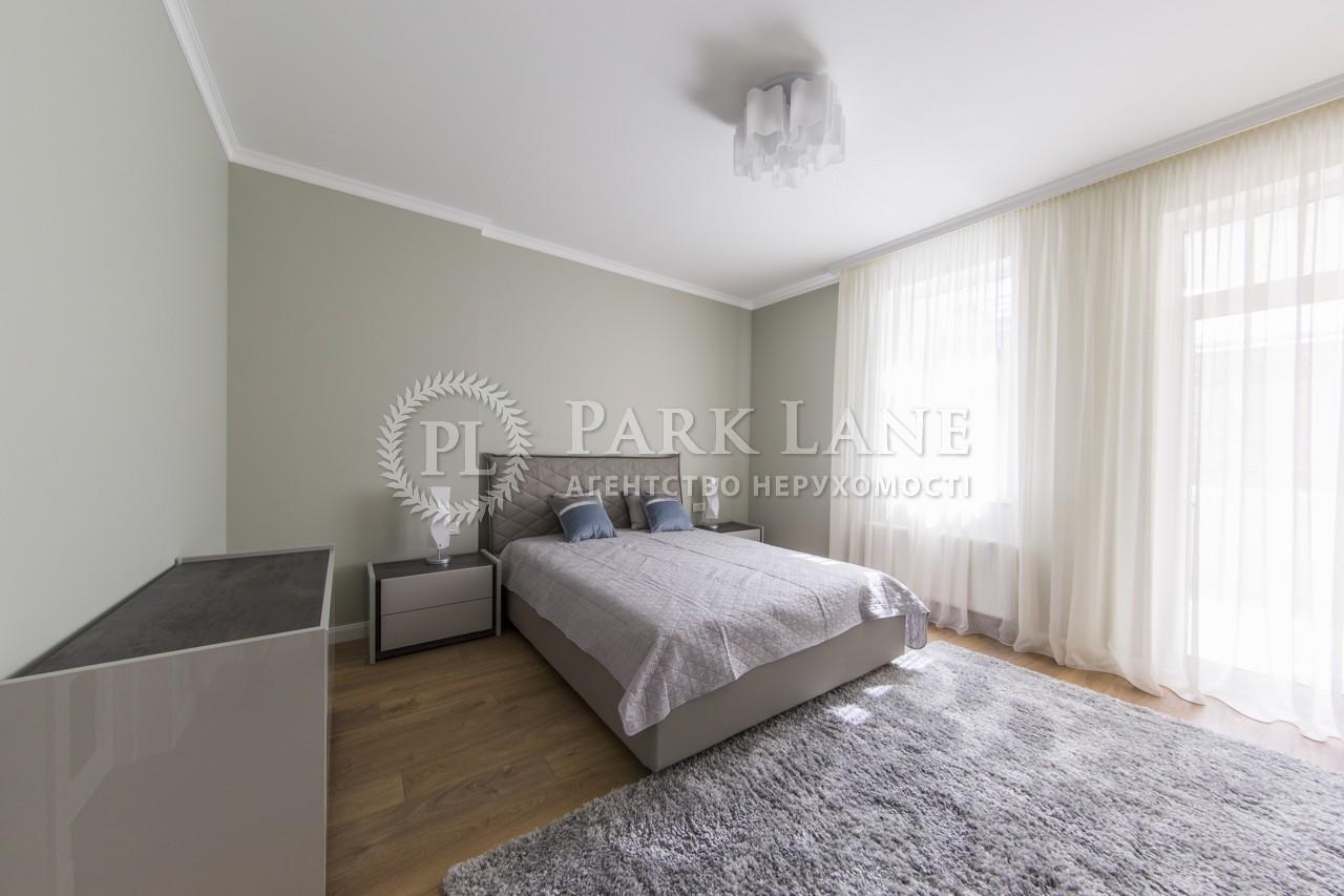 Квартира ул. Спасская, 35, Киев, I-32263 - Фото 12