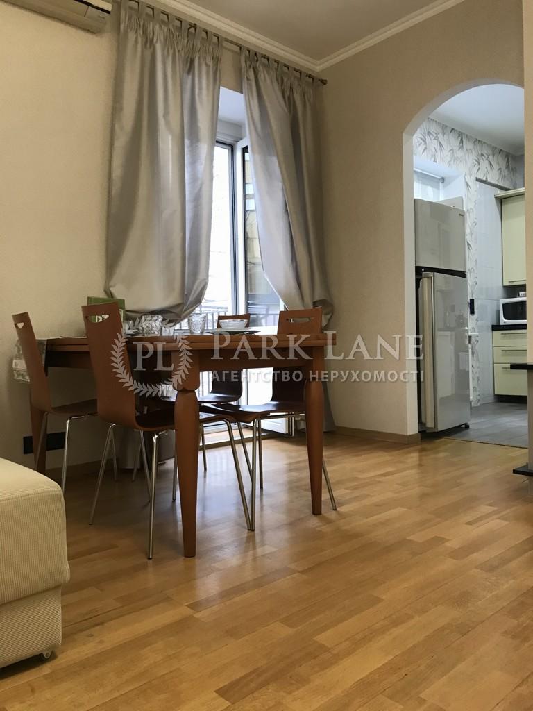 Квартира ул. Софиевская, 8, Киев, K-31135 - Фото 6