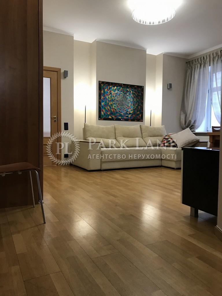 Квартира ул. Софиевская, 8, Киев, K-31135 - Фото 3