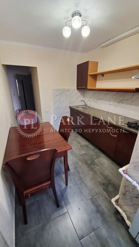 Квартира ул. Красиловская, 4а, Киев, R-36965 - Фото 9