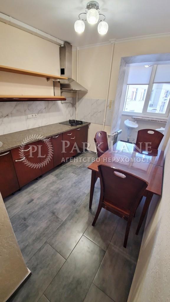 Квартира ул. Красиловская, 4а, Киев, R-36965 - Фото 8