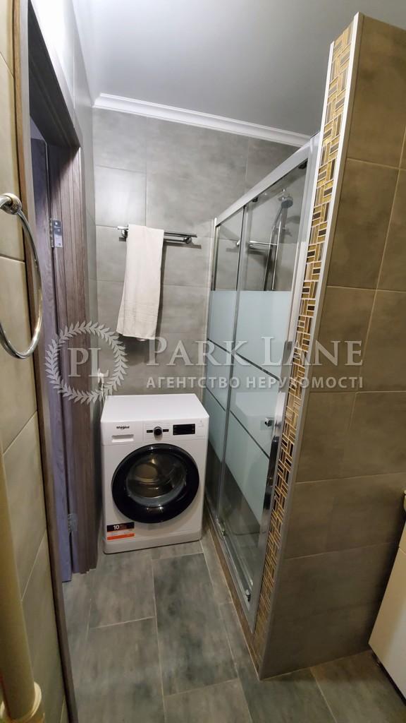 Квартира ул. Красиловская, 4а, Киев, R-36965 - Фото 16