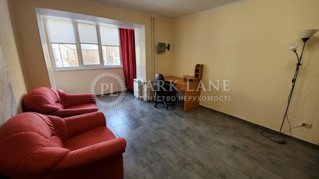 Квартира ул. Красиловская, 4а, Киев, R-36965 - Фото 2